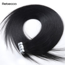Rebecca Hair #1B Color Brazilian Non Remy Straight Hair Tape In Human Skin Weft Hair Extensions 20pcs/set 2.5g/Strand