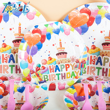 new arrival 116/78/90pcs/lot happy Birthday kids Party Decoration Set balloon Theme Party Supplies Baby shower Party suppliers(China)