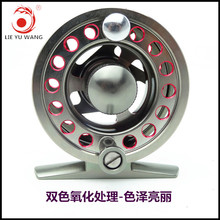 Free Shipping CNC Fly Fishing Reel 40#50# 60#  2+1BB  1:1  Fly Fishing Reel Fishing Tackle Raft reel Ice  reel