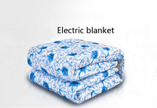 RandomColor/Electric blanket/double Person /Dual control/ Voltage220V  /Automatic overheating protection/tb111036