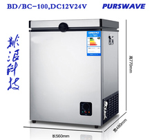PURSWAVE 100L DC12V24V chest FREEZER for Recreational Vehicle -18degree DC compressor freezer for RV, bus, car, truck, houseboat(China)