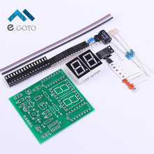 DIY Kits Simple Frequency Measurement Meter Suite 1-99Hz Square Wave Signal  Digital LED Tester Electronic Training Kit