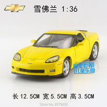 KINSMART Die-Cast Metal Model/1:36 Scale/2007 Chevrolet Corvette Z06 toy/Pull Back Car for children's gift or for collection(China)