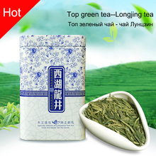 Chinese special gifts,Top green tea Longjing tea, The west lake tea farmers direct selling new green tea
