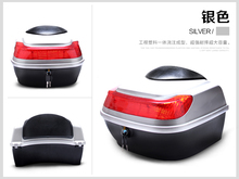 HUO TAI motorcycle tail box Scooter trunk strong PP Matte surface motor storage boxes case 40*38*25cm Electric car trunk