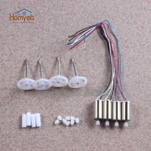 Syma x5 x5c RC Quadcopter Spare Parts  Engines Motor Gear Principal axis Gear (Supporting Small hexagon) Set