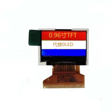 0.96 inch 7735s 30pin TFT color screen instead 12864 OLED LCD display Parallel port/SPI(China)