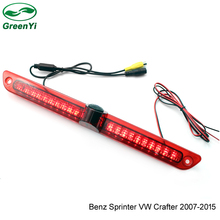 GreenYi LED Brake Light CCD Reversing Backup Rear View Parking Camera For Mercedes Benz Sprinter Vito VW Crafter(China)
