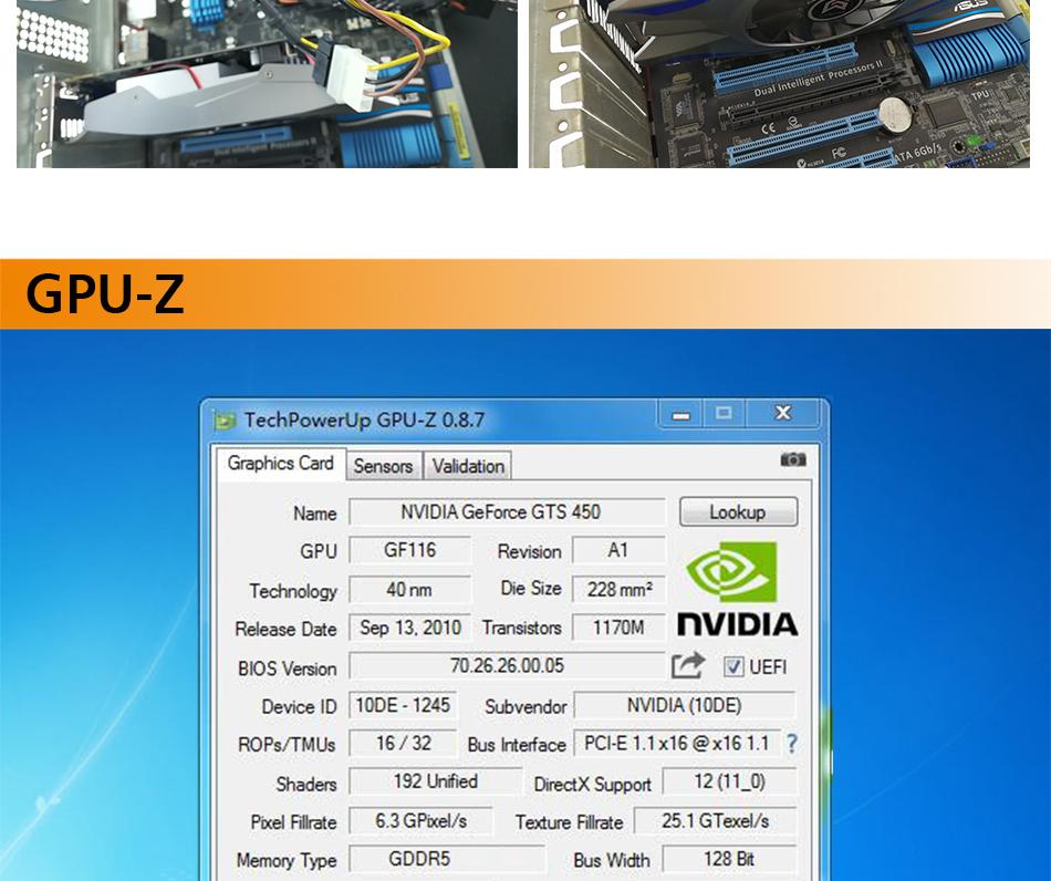 GTS450-2GB-_08
