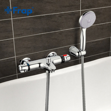 Frap 1 Set Thermostatic Faucet Shower Bath Faucet Cold and Hot Water Mixer Short Nose Double Handle F3051(China)