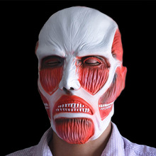 Attack on Titans Party Latex Cosplay Mask High Quality Halloween Party Cosplay GIFT