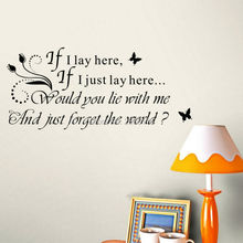 If I Lay Here Quotes Wall Sticker Snow Patrol Chasing Cars Lyrics Decal For Living Room
