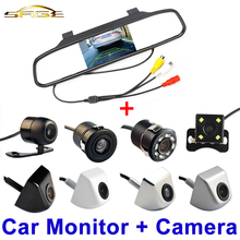 "Car Monitor 4.3"" Display+ Car Rear View Camera Auto Parking System 4.3 Inch HD Car Mirror Screen170 Degree Waterproof Rear View"