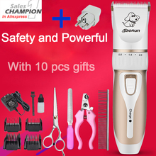 Rechargeable Pet Cat Dog Hair Trimmer Electrical Clipper Shaver Set Haircut Machine for pet
