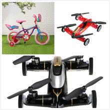 14''pattern&Dots Kid Bicycle Purple&Pink kids cycling bike student bicycle+Axis Gyro Flying Car 2.4Ghz 4 Channel 360 Airplane(China)