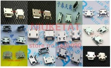 120pcs 10pcs each for 12 kind Micro USB 5Pin jack tail socket micro usb Connector port sockect for samsung Lenovo Huawei ZTE HTC(Hong Kong)