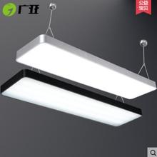 LED office lighting alignment conference room light strip light office building engineering G28 aluminum lamps and lanterns
