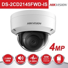 במלאי Hikvision PoE IP מצלמה חיצוני DS-2CD2145FWD-IS 4MP CMOS IR כיפת אבטחת CCTV מצלמה 30 m לילה גרסת POE ואודיו(China)