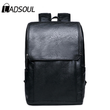 Ladsoul Leather Backpack Men Fashion Men Backpacks School Bag For Boys High Quality Men Bag Rucksack Shoulder Bag hl8450/h