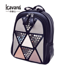Preppy Style Women Backpack Geometric Patchwork Female School Bags High Quality PU Leather Backpacks for Teenagers Girls Mochila(China)