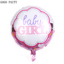 GOGO PAITY Free shipping 18 inch round baby girl aluminum balloon ball holiday party decoration furnishings