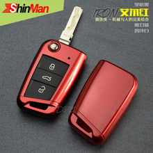 Shin Man New material ABS For Volkswagen VW Golf 7 mk7 Skoda Octavia A7 Car key protective shell car leather key bag  Key Case