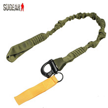 Military Quick Release Gun Sling Tactical CS Game Safety Shotgun Sling Strap Rope Airsoft Rifle Gun Sling for Hunting Sports
