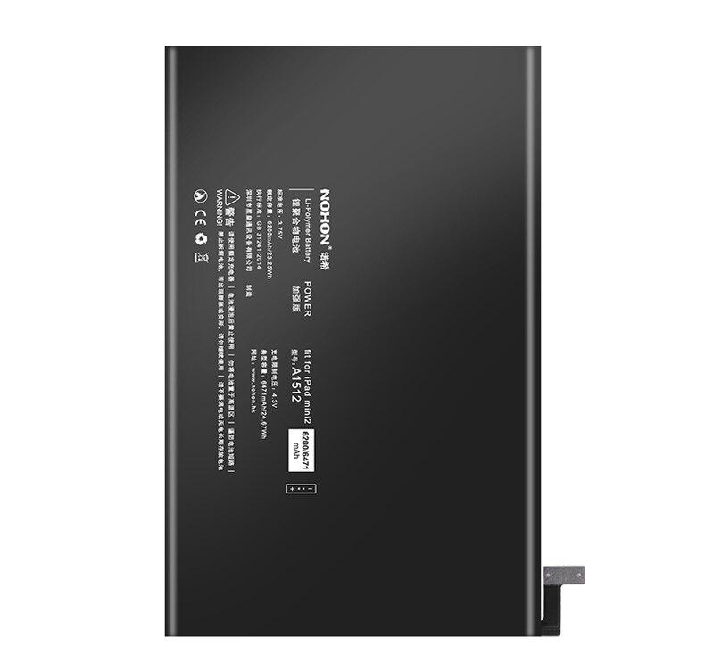 Nohon Battery For iPad mini 2 3 A1512 mini2 mini3 6200-6471mAh A1489 A1490 A1491 A1599 Bateria For Apple iPad mini 2 3 Batteries Details (05)
