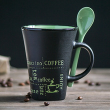 1pc Creative Ceramic Cup Simple Cup Coffee Mug Large Capacity Water Milk Cup With Spoon Cute Mug