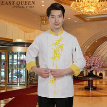 Chinese restaurant uniforms chef jacket uniforms for waiters cooks clothing male cook clothes kitchen jacket uniforms  AA740