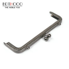 20cm Square Metal Purse Frame Handle for Clutch Bag Accessories Making Kiss Clasp Lock Antique Bronze Tone Bags Hardware(China)