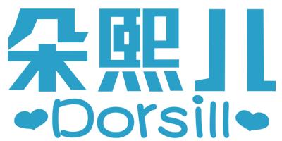 Dorsill