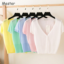 Summer Candy Color Short Sleeve Cardigan Ladies Slim V Neck Thin Knitted Silk Cardigan White/Black/Pink Short Shrugs for Women