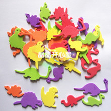 40pcsCartoon EVA Stickers Patch Affixed Stickers Creative Three-Dimensional Collage Handmade Children's Dinosaur Animal Material