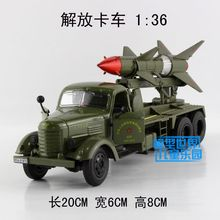 3pcs/pack Wholesale Brand New SHENGHUI 1/36 Scale Missile Weapon Truck Diecast Metal Pull Back Flashing Musical Car Model Toy