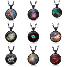 Nebula Rainbow Time Gem Stone Necklace Universe Starry sky Pendant Beautiful Aurora Necklace Astronomy Creator's Creative Gi(China)
