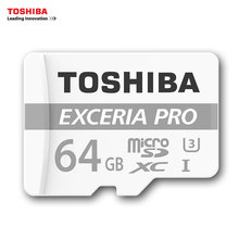 Toshiba Memory Card 32GB Micro SD Card 64GB Class10 U3 TF Cards Microsd Max up to 95M/s with Adapter for Smartphone/Video monit(China)
