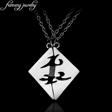 The Mortal Instruments City Of Bones Couple Pendants Parabatai Double Square Lover's Necklaces For Women And Men Movie Jewelry(China)