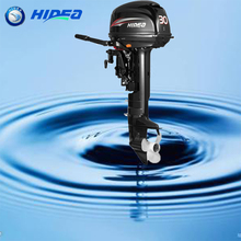 Hidea Boat Engine 2 Stroke 30HP Long Shaft Electric start Outboard Motor For Sale(China)
