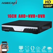 Super 16CH AHD DVR AHD-H HD Full 1080P Video Recorder H.264 CCTV Camera Onvif Network 16 Channel IP NVR Multilanguage(China)
