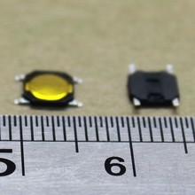 5x5x0.8MM MP3 MP4 Laptop Mobile common switch SMD Tact switch button switch 5*5*0.8(China)
