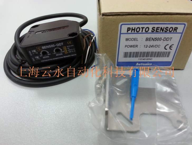 new original BEN500-DDT  Autonics photoelectric sensors <br>