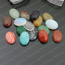 (27238)5PCS,18*13MM Random color Natural stone & synthetic stone Oval Cabochon Beads Diy Jewelry Findings Jewelry Accessories