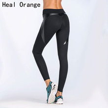 Buy HEAL ORANGE Sexy Shaping Hip Yoga Pants Women Fitness Tights Workout Gym Running Bottom Slim Sports Leggings Training Clothing for $13.97 in AliExpress store