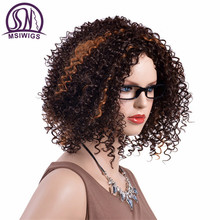 MSIWIGS Afro Short Curly Wigs for Black Women Ombre Synthetic Wig with Brown Highlights 10 Inch Natural Black Hair(China)