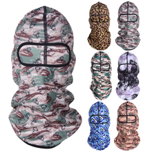 Outdoor Sports Floral Printed Full Face Mask Snowboard Motorcycle Winter Warmer Travel Riding Cycling Bicycle Bike Mask