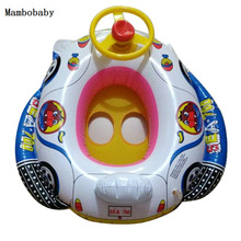 Mambobaby Inflatable Baby Swimming Cartoon Motor Car Boat With Steering Wheel Raft Float Toys Swimming Circle Boat Hot Selling(China)