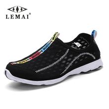 2017 super cool and comfortable Men Casual shoes,breathable mesh shoes super light shoes men brand shoes zapatillas size 35-47