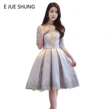 E JUE SHUNG Silver Lace Appliques Half Sleeve Evening Dresses Off The  Shoulder Formal Dress Mother of the Bride Dresses df932a10f2ac