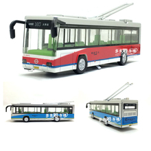 New High Simulation Exquisite Collection Toys Car Styling Trolley Bus Model 1:30 Alloy Bus Model Fast For Baby Gifts/Toys